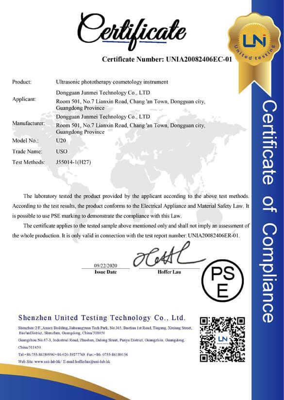 Ultrasonic Beauty Apparatus PSE Certificate